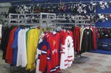 Спортивный магазин «СпортДепо»