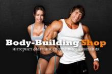 BodyBuilding Shop (бодибилдинг шоп) на Сары Садыковой