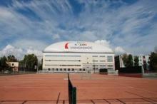 Академия тенниса им. Шамиля Тарпищева