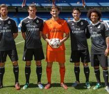 «Реал» представил третью форму