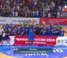 «Динамо» обыграло «Газпром-Югру» и вернуло чемпионство России