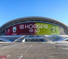 Стали известны стартовые составы «Рубина» и «Ростова»
