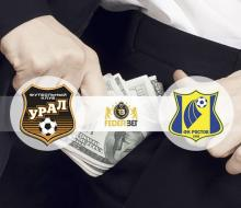 Букмекеры подозревают матч «Урала» с «Ростовом» в договорном характере