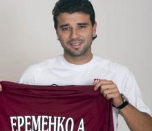 Алексей Еременко