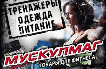 Спортивные объекты Казани
